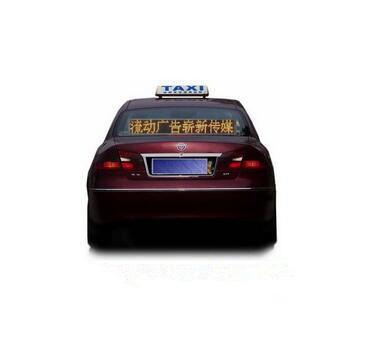 出租车后窗屏VS-BW03(P6)