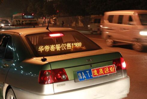 出租车后窗屏VS-BW02