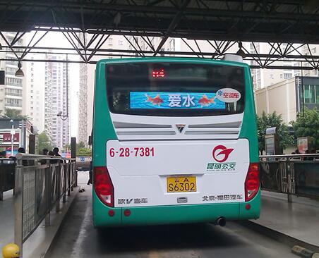 公交车广告屏VS-BS301