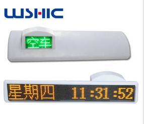 出租车单色屏VS-DS03