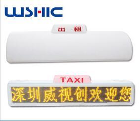 出租车单色屏VS-D05