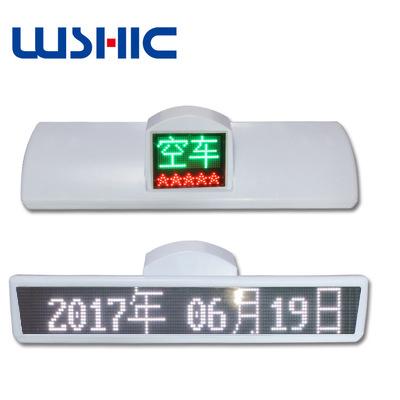 出租车彩屏VS-C05( 五星)