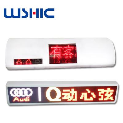 出租车彩屏VS-C3A