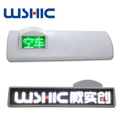 出租车彩屏VS-C03